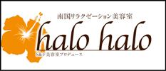 cupon_logo